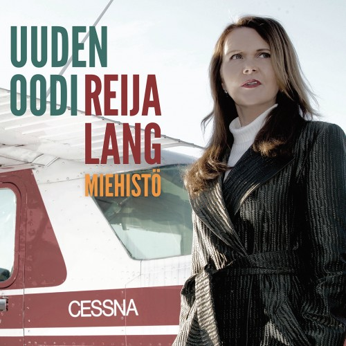 UudenOodi_CD_Cover